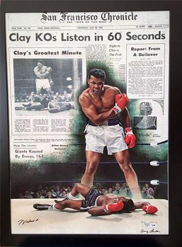 M. Ali Signed Canvas Giclee Print Online Auth.&PSA/DNA
