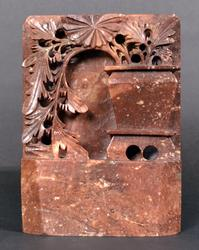 1920's Asian Carved Soapstone Bookend / Door Stop