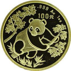 1oz Gold Panda 1992