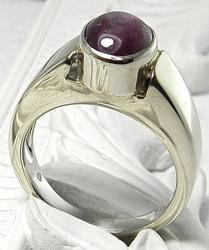Natural Star Ruby Ring in 14kt Gold
