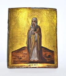 Gorgeous Gold Leaf Russian Icon Of Mary Magdalene