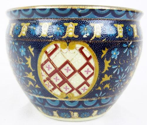 Porcelain vintage mini fish bowl for Mini fish bowls