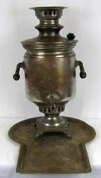 Antique Russian Brass Samovar with tray