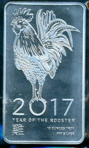 Year Of The Rooster 2017 10 Oz Pure 999 Silver Bar