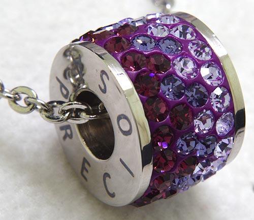 Preciosa 'Mirai' Violet Pendant