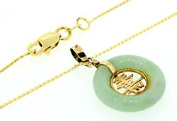 Yellow Gold Chinse Jade Necklace