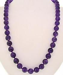 Great 32 inch Strand Natural Amethyst Necklace