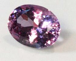 Exquisite Natural Pink Spinel - 3.36 cts.