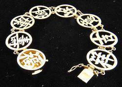 14kt Gold Chinese Good Luck Bracelet