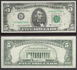 $5 1981-A FRN partial offset Ch.CU