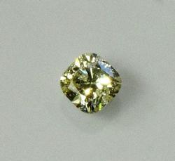 Natural Untreated Yellow Diamond Cushion
