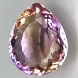 Rich 7.21ct AAA pure Bolivian Ametrine