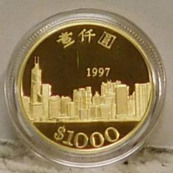 $1000.00 Gold Coin, 1997 PROOF, Hong Kong, Mint box