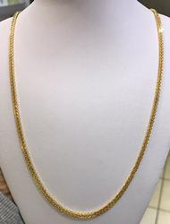 18kt Yellow Gold 24 inch Chain Necklace