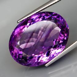 Glittering untreated 23.86ct pure Amethyst