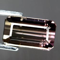 Rare chocolate tourmaline weighing 2.40 carats