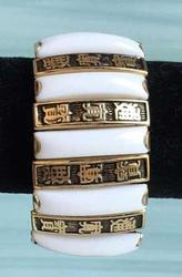 Amazing, Chinese Characters, 1940s 'Hong Kong', Wide Expansion Bracelet