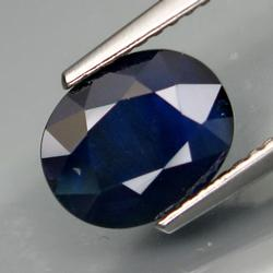 Rare 2.57ct natural top blue Sapphire
