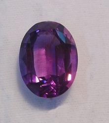 HUGE Natural Amethyst 18.40cts. 15x20mm!