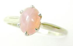 Vintage 14K Star Ruby Ring