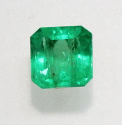 Bright & Lively Emerald Octagon - 0.88 ct.