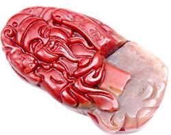 Blood Jade Hand Carved Pendant