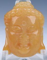 Hand Carved Yellow Jade Buddha Head Pendant
