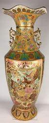 Hand Painted Royal Golden Satsuma Large Vase, Porcelain