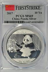 2017 China Silver Panda 30 Grams .999 Silver PCGS MS69