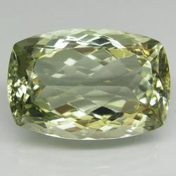 Captivating 21.19ct Green Amethyst