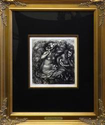 Pierre Auguste Renoir, Filles Snas Robe