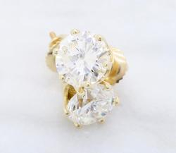 Beautiful Classic 2.30CTW Diamond Studs