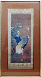 Collectible Vintage Offset Print