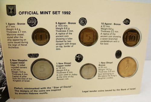 1992 6 Coin Mint Set by Bank of Israel