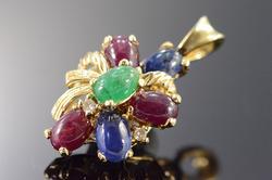 Antique Ruby Emerald Sapphire Pendant