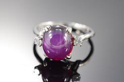 Impressive 6+cts Star Ruby & Diamond Ring