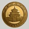 2005 China 20 Yuan 1/20 OZ. 999 Gold Panda