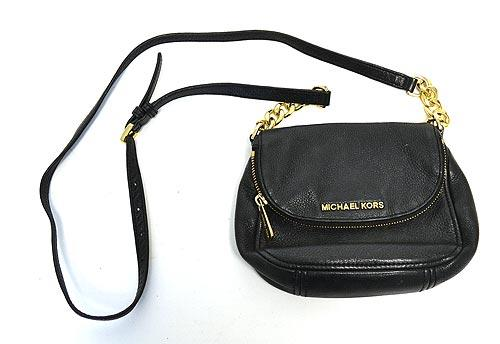 AUTHENTIC MICHAEL KORS CROSS BODY LEATHER PURSE