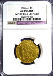 EXTREMELY RARE 1803/2 FIVE DOLLAR GOLD COIN