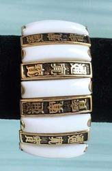 Impressive, Chinese Characters, 1940s 'Hong Kong', Wide Expansion Bracelet