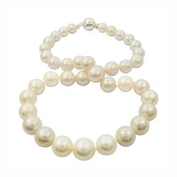 Very Fine White South Sea Pearl Necklace