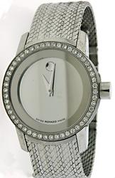 Movado Mirror Watch with Diamonds