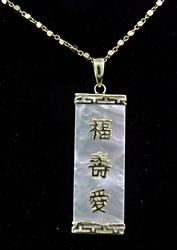 Mother of Pearl Chinese Cartouche Pendant Necklace