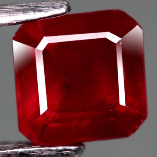 Vivid 2.47ct Imperial red emerald cut Ruby