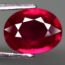Stunning 2.29ct blood red oval cut Ruby