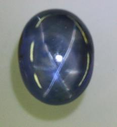 Star Sapphire 10.19cts Cabochon