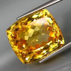 Superior 29.57ct eye clean golden Citrine