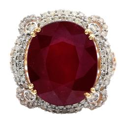Sparkly 15.75ctw. Ruby & Diamond Ring