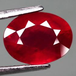 Glowing 2.32ct blood red oval cut Ruby