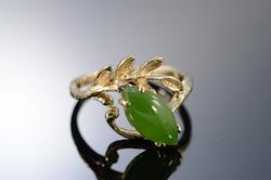 0.60 Ctw Cabochon Marquise Jade Leaf Ring